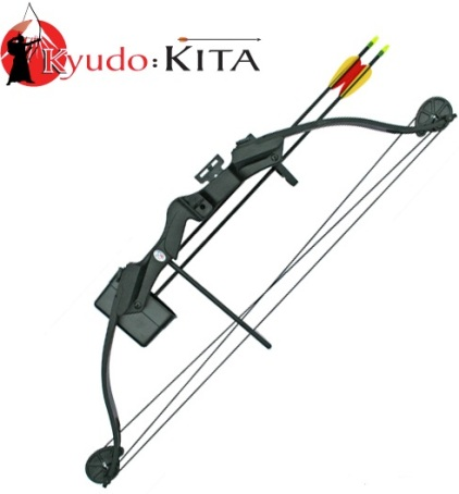 25lb Black Kita Compound Bow