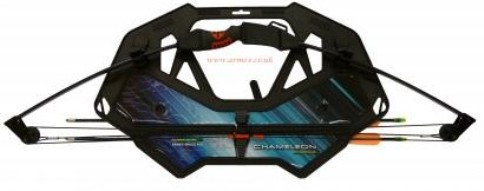 Armex Whizzkids Chameleon Compound Bow Kit Draw weight 15lbs